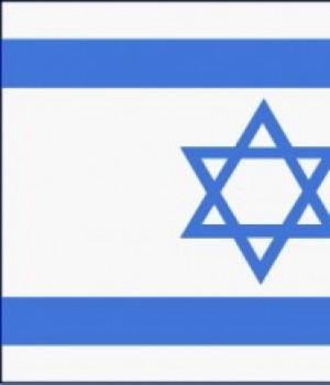 Israelsk flagg i nylon 1×1,5 meter