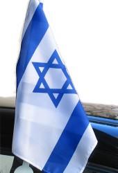 Israelsk bilflagg med rytter, 40×32 cm