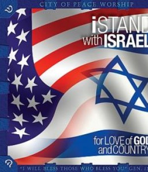 I Stand With Israel – forskjellige artister