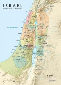 IsraelKart