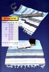 Bønnesjal – Tallit (sølv)