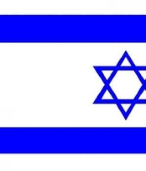 Israelsk flagg i nylon, 150×90 cm
