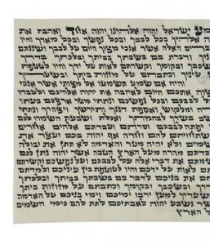 Mezuzah-rull (Kosher)