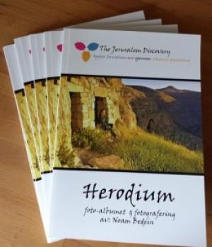 Herodium – fotobok av Noam Bedein
