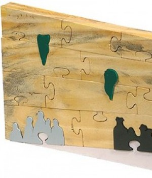 Puslespill i kraftig tre av Yair Emanuel, Klagemuren