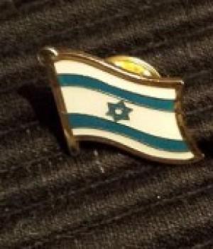 Pins med Israelsflagg