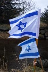 Israelsflagg str 40 x 60 tykk kvalitet m/løpegang