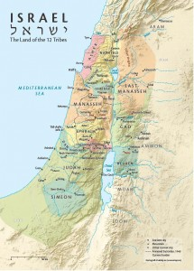 English map Israelx