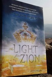 The Light From Zion – English